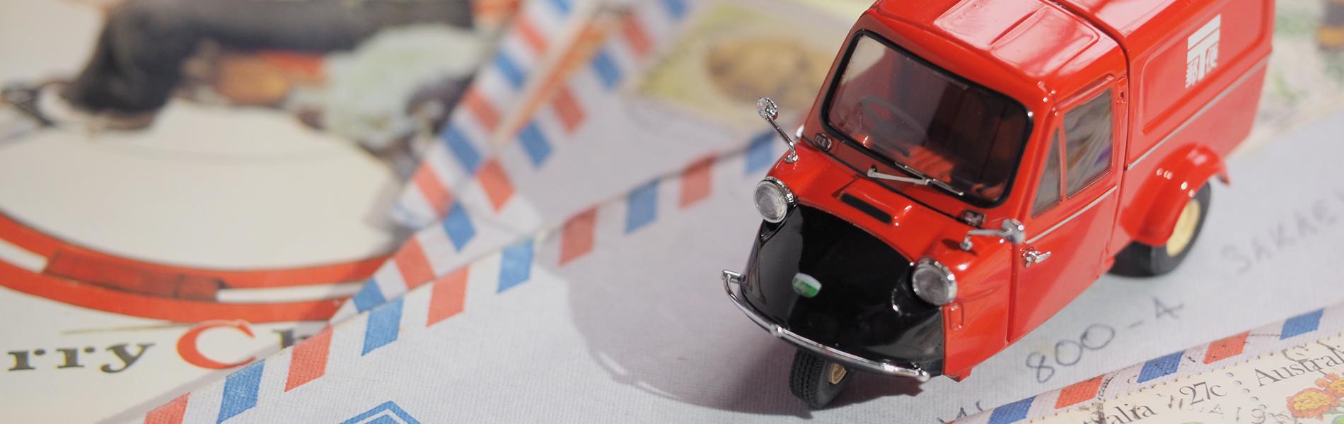 Zakka Minicar〜Midget PostCar
